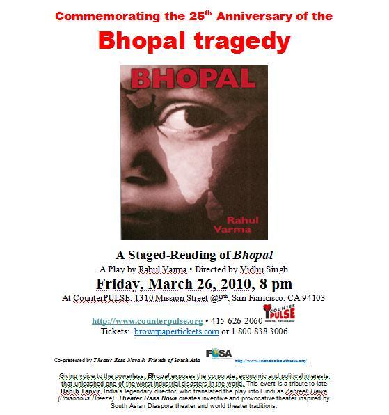 bhopalflyer